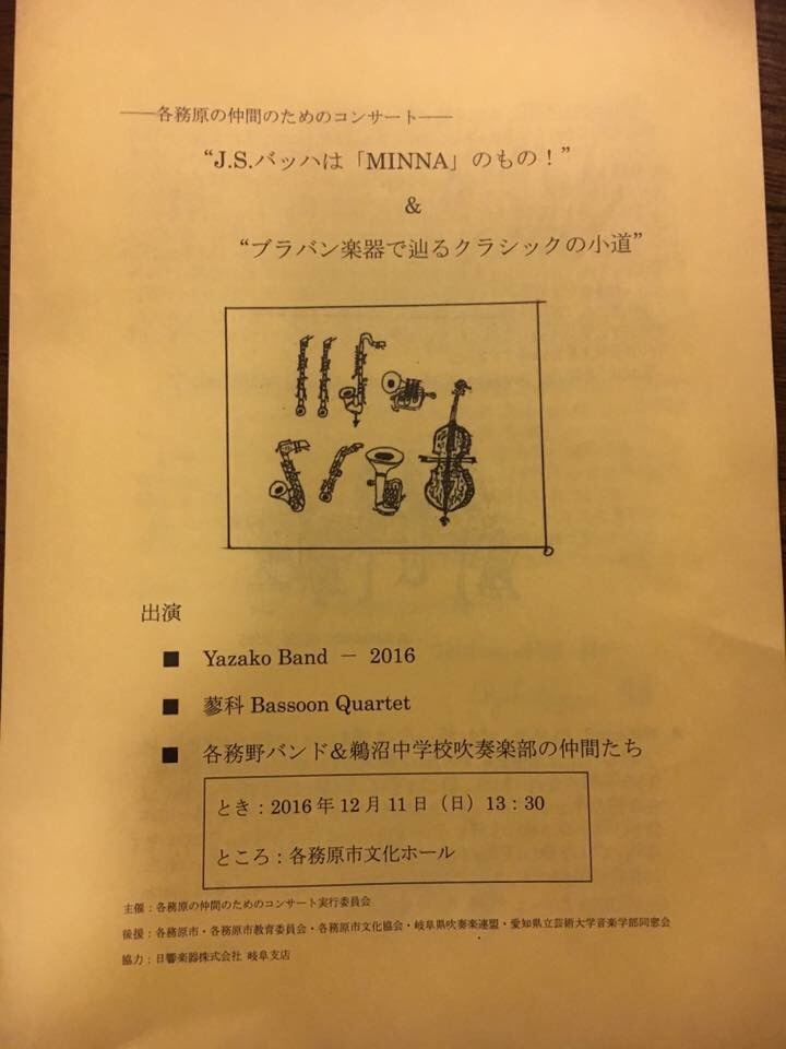 fc2blog_20161231002253b65.jpg