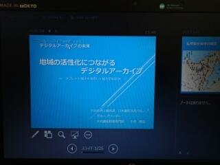201702120619029e5.jpg