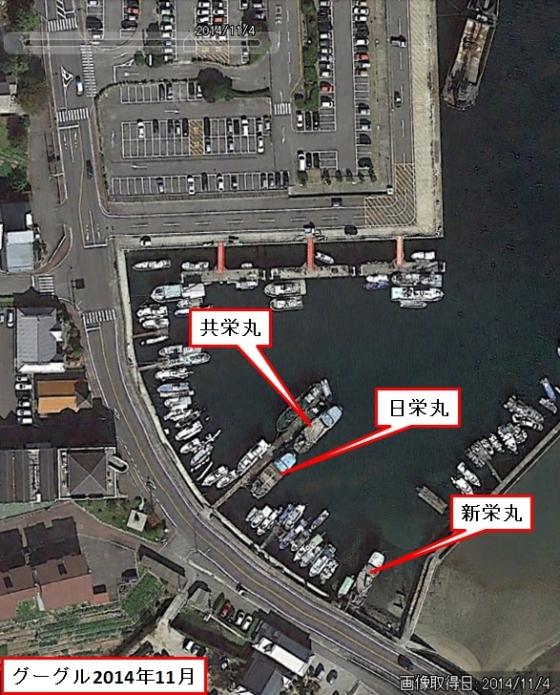 高田港砕石運搬船