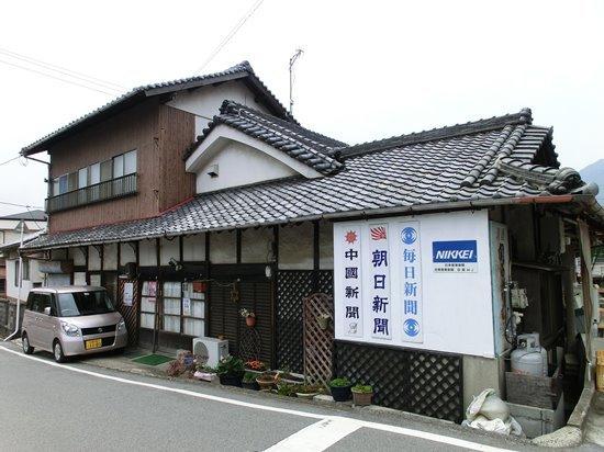s-2015-06-13 148