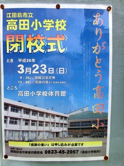 s-2014-04-30 002 114