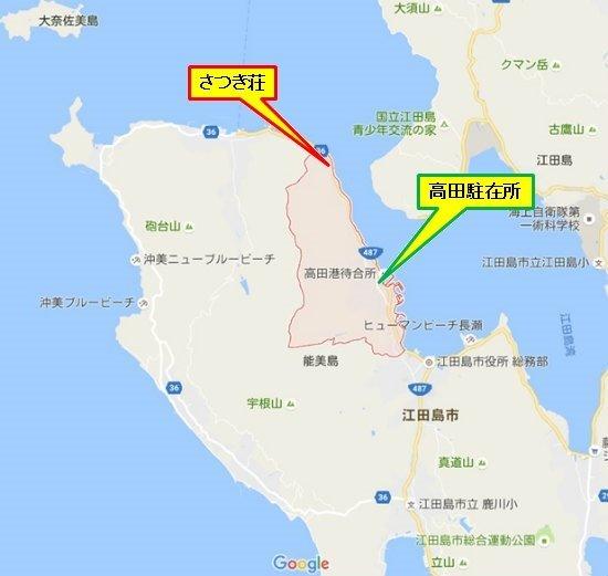 s-高田グーグル地図D さつき荘