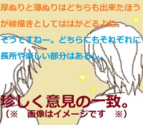 2016-12-12 sousaku00