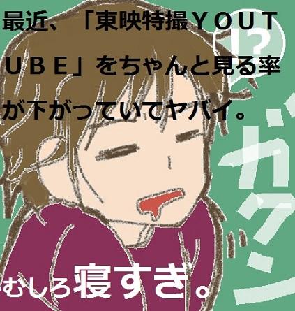 2016-12-18 kyoumiya