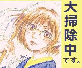 CCF20161222_kazuhumi miyamoto04 23san kao