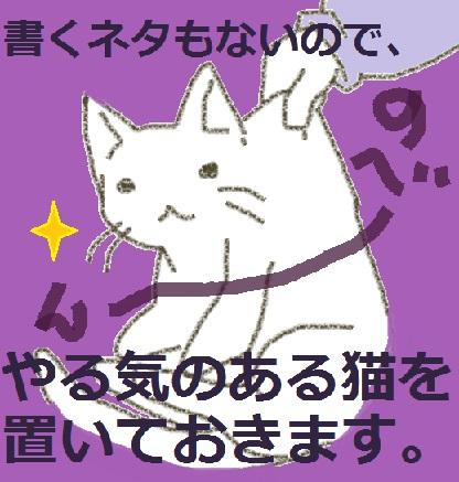 2016-12-28 kyoumiya