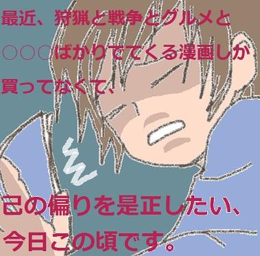 2017-01-15 kyoumiya