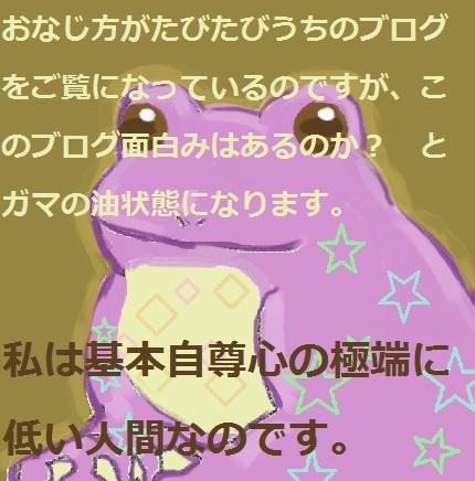 2017-01-20 kyoumiya