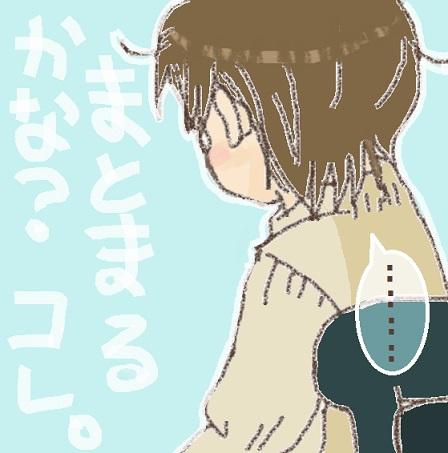 2017-01-21 kyoumiya