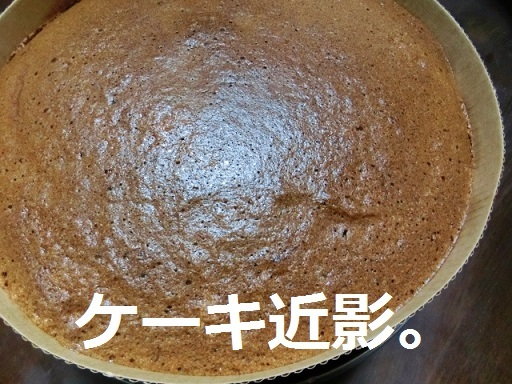 2017-01-21 cake
