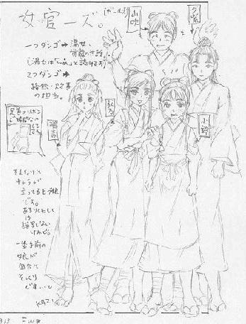 CCF20170211_kazuhumi miyamoto05