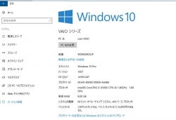 Windows10 Pro Ver1607