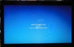 WinUpdate20161230-1