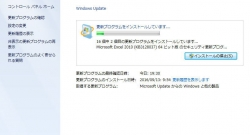 Windowsupdate20170113-1