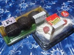 おはぎと苺のショートケーキ20170102