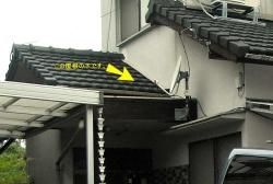 天井裏への通路-1