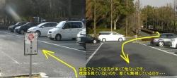 鏡山公園20170211-4