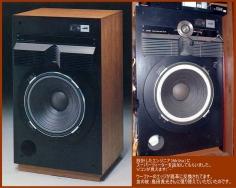 フロアースピーカーシステム Aurex ss-930s