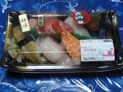 にぎり寿司20170102