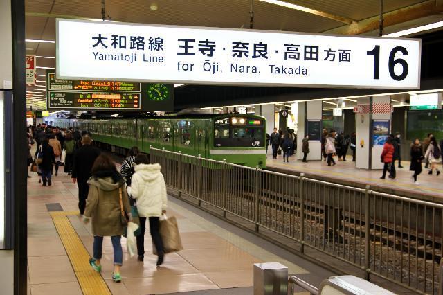 天王寺駅と201系