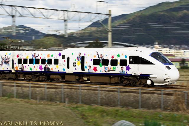 キスマイ885系SM-9