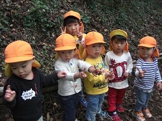 ブログ秋遠足2歳児