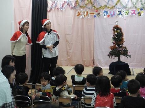 ブログクリスマス2