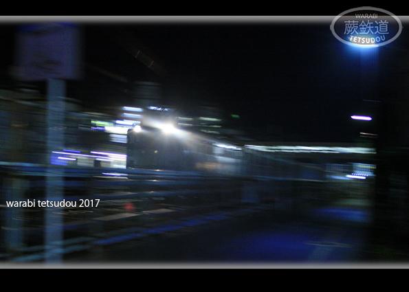 7-0131-8.jpg