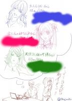 Twitter-xXx-044-small.jpg