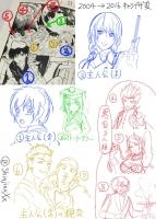Twitter-xXx-059-2.jpg
