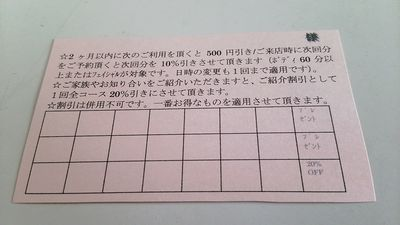 DSC_4058.jpg