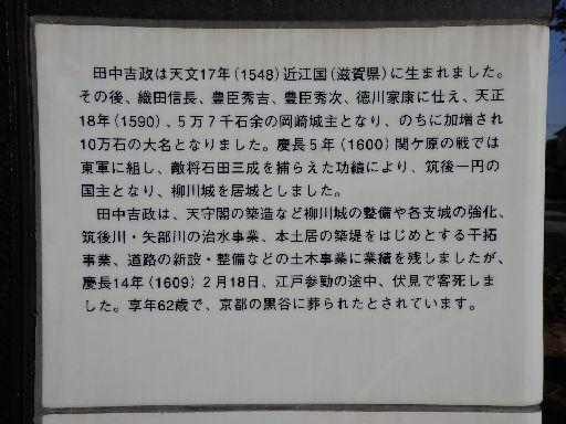 PB120789.jpg