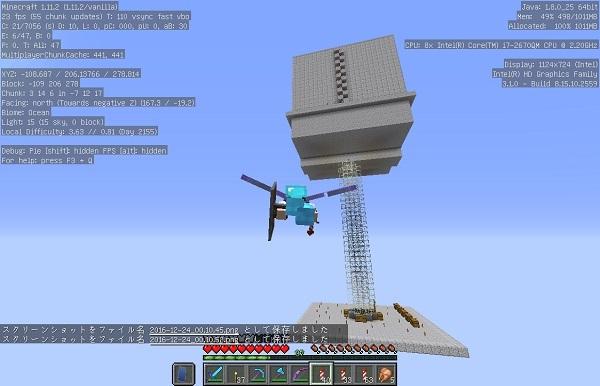 天空トラップタワー作った、600.386