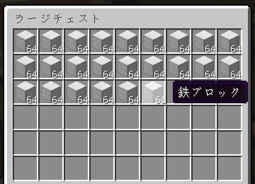 今所有してる鉄の数、360.260