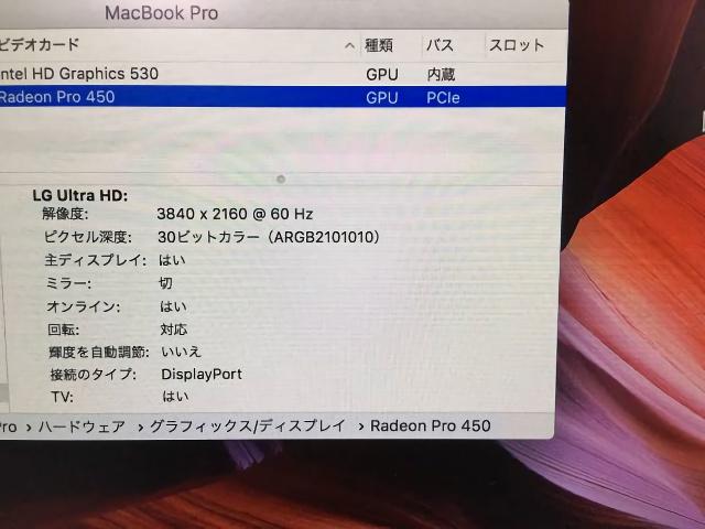 24UD58-B_11.jpg
