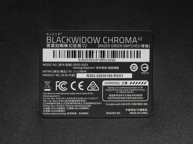 BlackWidow_Chroma_V2_11.jpg