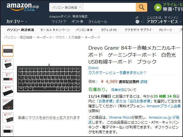 Drevo_Gramr_01.jpg
