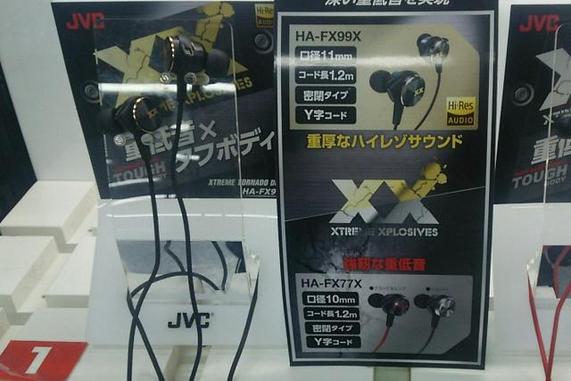 HA-FX99X_01.jpg