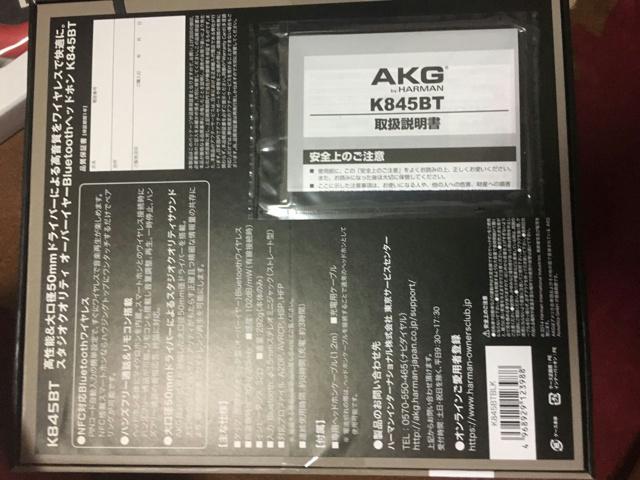 K845BT_P5_04.jpg