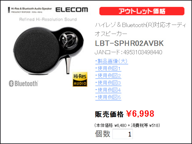 LBT-SPHR02AVBK_01.jpg