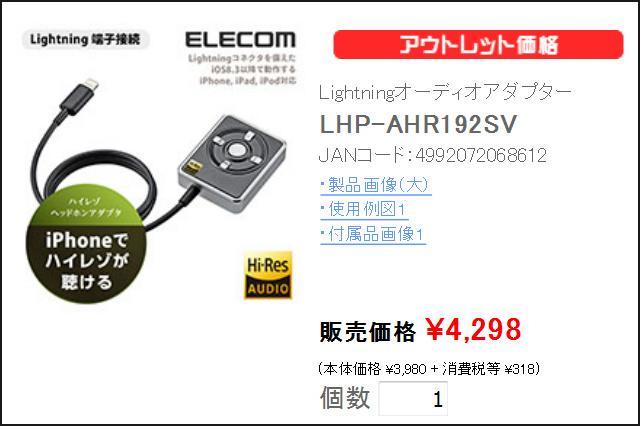 LHP-AHR192_20.jpg