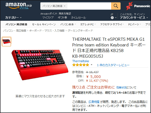 MEKA_G1_Prime_01.jpg