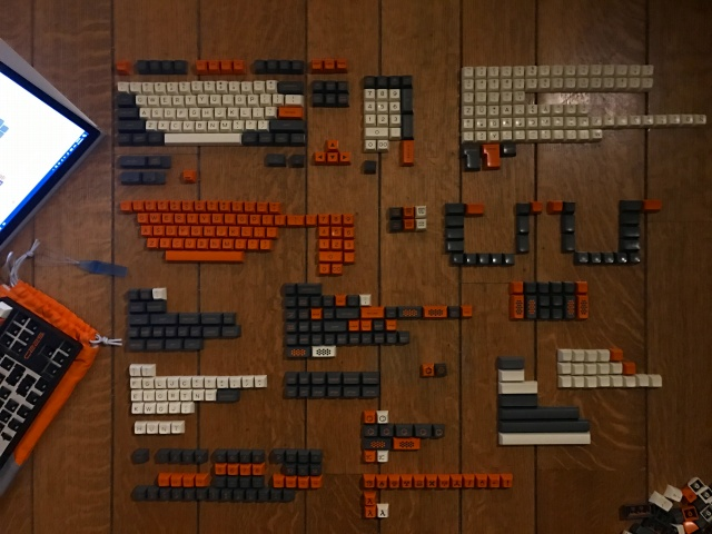 Mechanical_Keyboard88_12.jpg