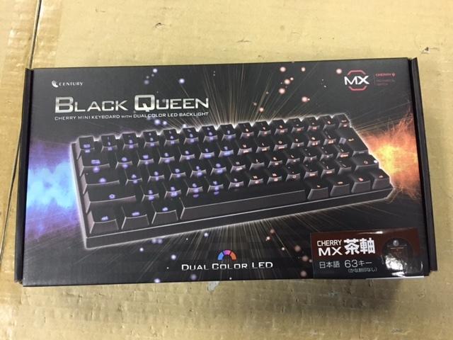 Mouse-Keyboard1611_06.jpg