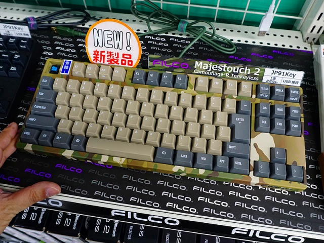 Mouse-Keyboard1701_03.jpg