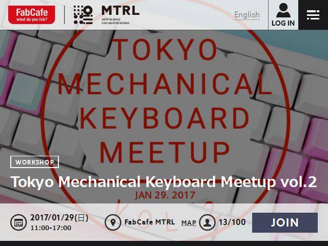 Tokyo_Mechanical_Keyboard_Meetup_01.jpg