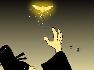 逃げる鳥ver2