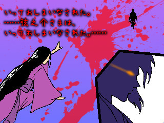 甲賀忍法帖