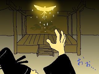 逃げる鳥ver3