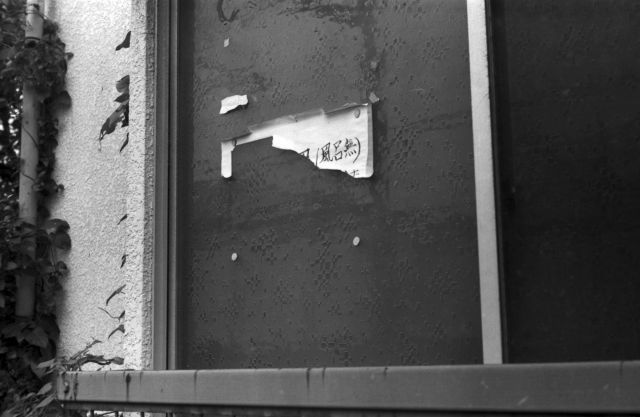 昭和の窓38a